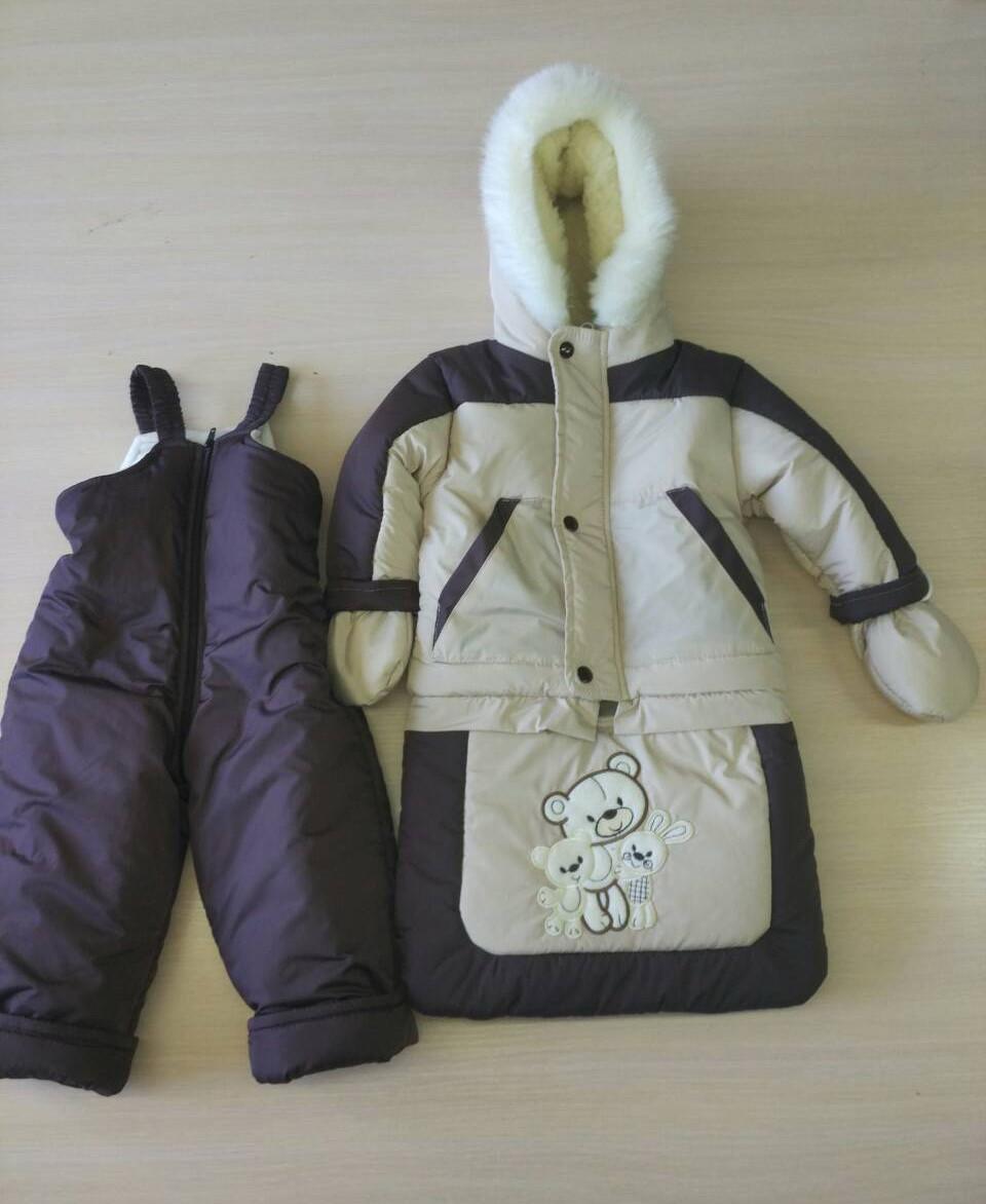 Удобный зимний теплый полукомбинезон с курточкой и конвертом на мальчика