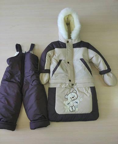 Удобный зимний теплый полукомбинезон с курточкой и конвертом на мальчика, фото 2