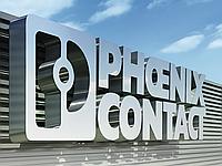 2866323   TRIO-PS/1AC/24DC/10***: Імпульсний блок живлення     Phoenix Contact