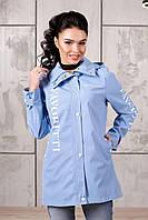 Голубая женская куртка В-1024 МФ 101999 Тон 27 44-54 размеры