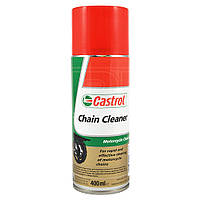 Спрей для чистки цепи мотоцикла Castrol Chain Cleaner (400 мл)