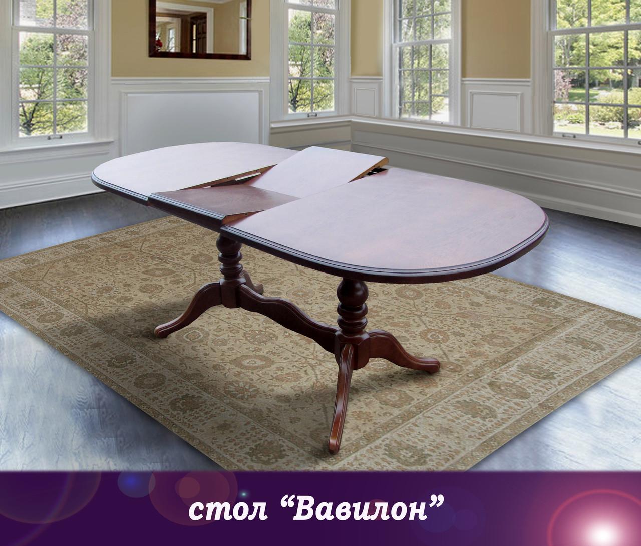 """Стол обеденный кухонный """"Вавилон"""" 150 см - орех"""