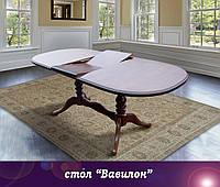 """Стол раскладной овальный """"Вавилон"""" 150 см - орех"""