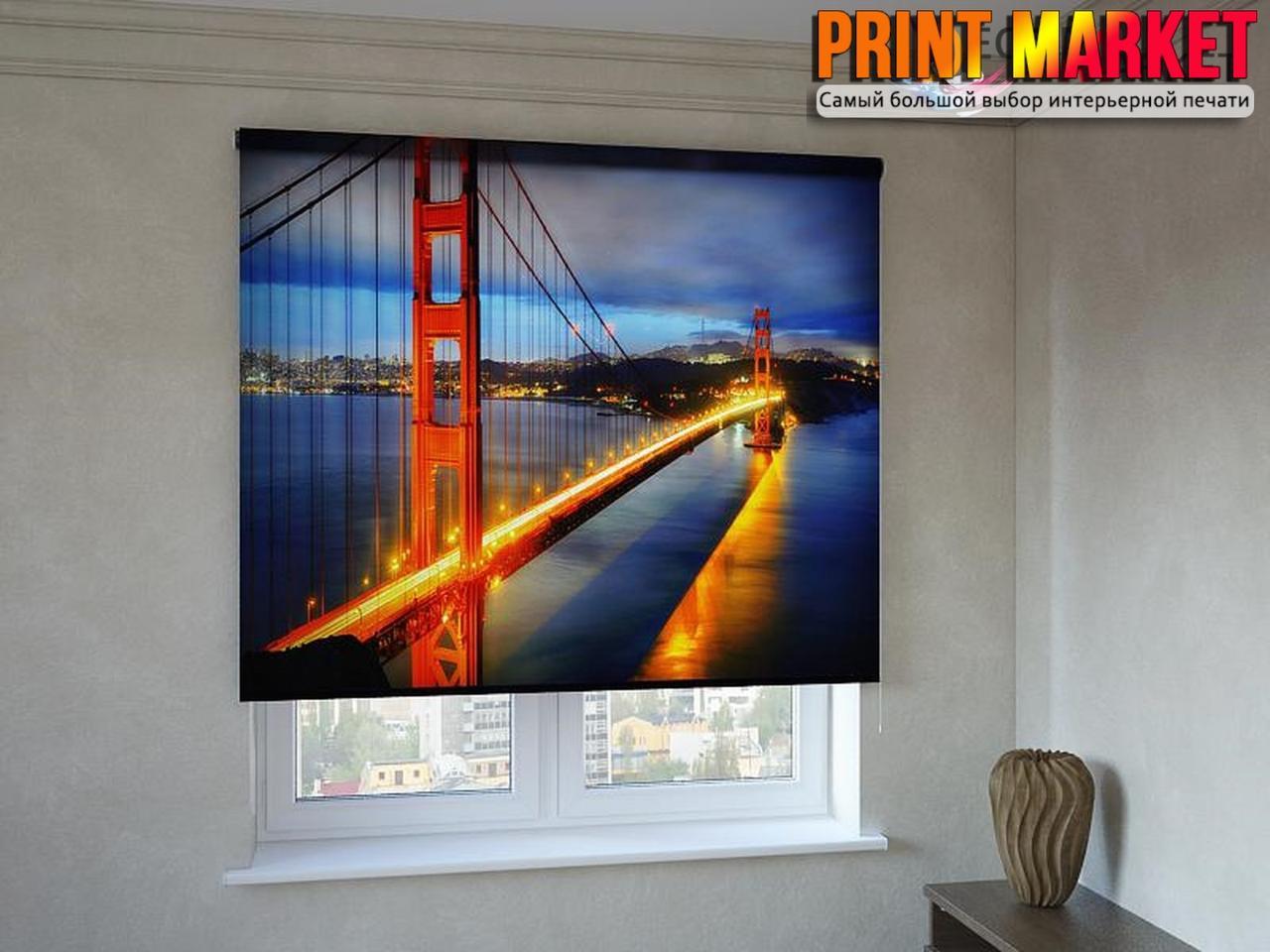 Рулонные шторы с фотопечатью мост Золотые ворота