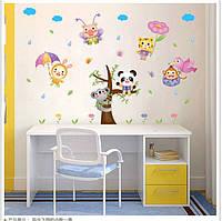 Интерьерная наклейка на стену  Дождь и животные (XL8206)