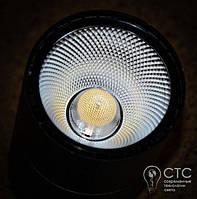 Светодиодный светильник трековый Feron AL103 COB 30W 4000K чёрный