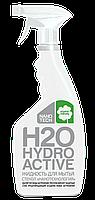 """Жидкость для мытья стекол """"нанотехнология"""" Н2О Hydro Active с распылителем, 0,5 л"""