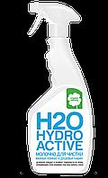 Молочко для чистки ванных комнат и душевых кабин Н2О Hydro Active с распылителем, 0,5 л