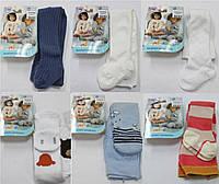 Колготки детские х/б Wola-babies, 56-62 см. большой выбор
