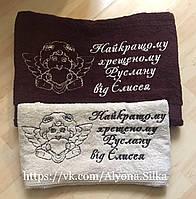 Полотенце с вышивкой под заказ