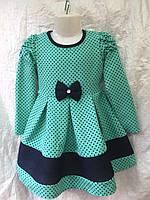 Платье для девочки  Лиза  (мелкий горох)
