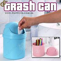 "Миниатюрный мусорный бак - ""Trash Can"" - 19 х 12 см."