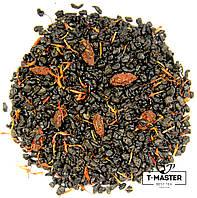 Зелений ароматизований чай Зелений з годжі, 500 г