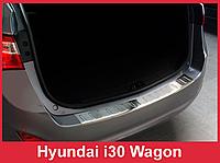 Накладка на задний бампер из нержавейки Hyundai i30 Wagon