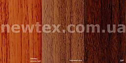 Жалюзи вертикальные пластиковые 89 мм  (3 цвета)