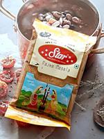 Раджма масала (Rajma Masala) 100 грамм