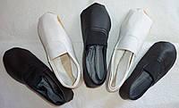 Чешки белые и чёрные, кожзам, до 25 размера