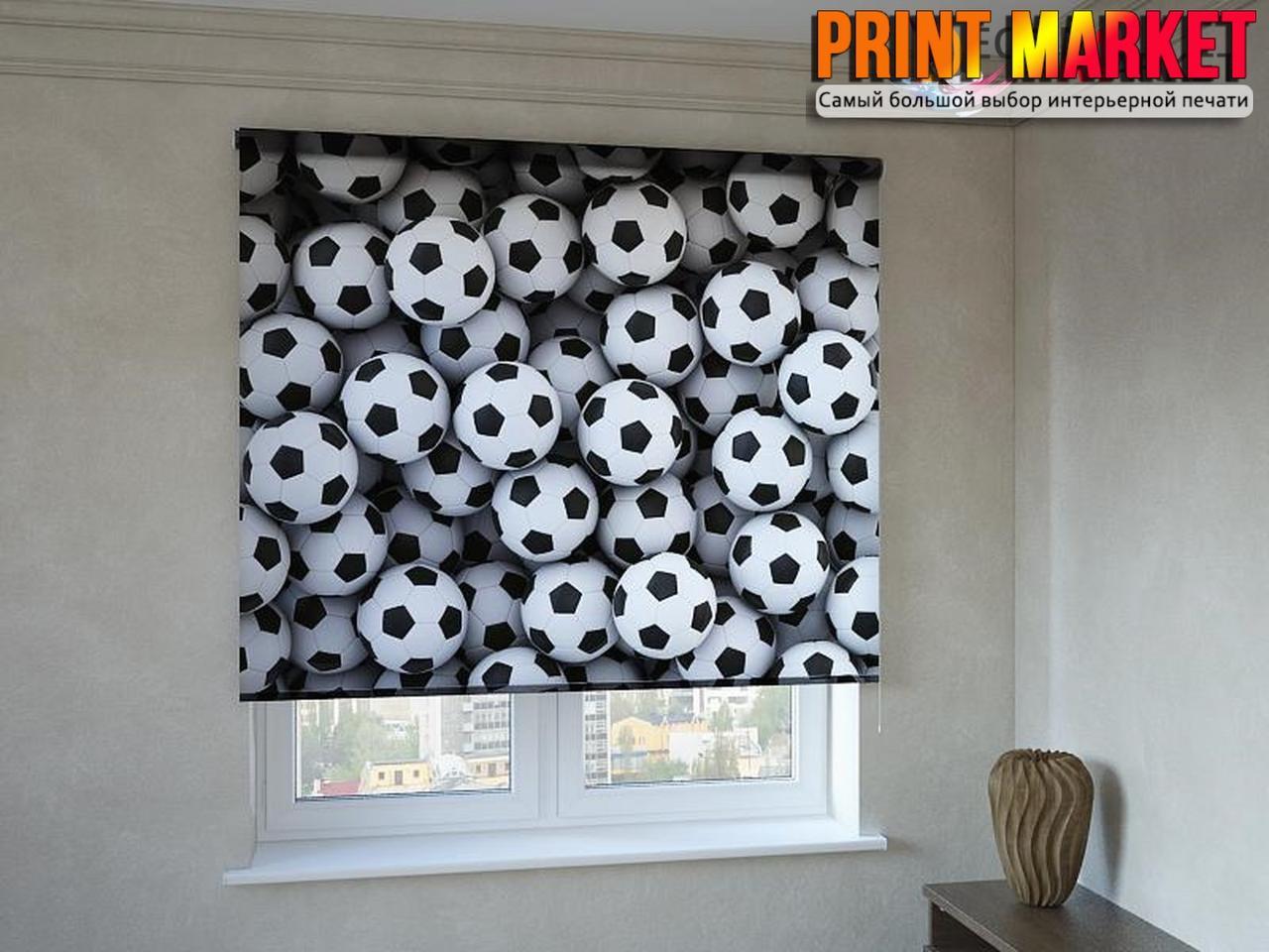 Рулонные шторы с фотопечатью футбольные мячи