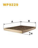 Фильтр салонный WIX WP9229 (K1168A)