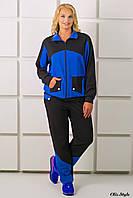 Женский спортивный костюм Бонита электрик (54-64)