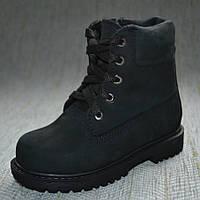 Зимние ботиночки для мальчиков Foletti нубук размер 26-31