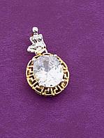 045456 Кулон Дева 'XUPING' позолоченное украшение + родий