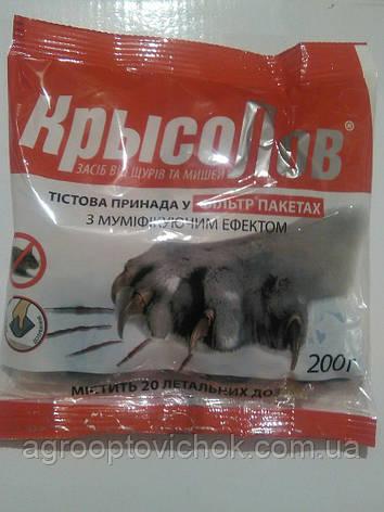Крысолов, 200 г., тестовая приманка от крыс и мышей крисолов, фото 2