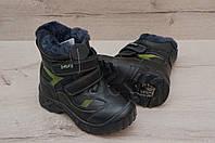 Зимние ботинки, рр 29