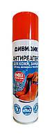 Пропитка водоотталкивающая Дивидик Антиреагент для кожи, замши, велюра и текстиля - 250 мл.