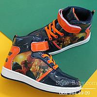 Демисезонные ботинки на мальчика Disney Человек Паук р. 25,26,27,28,29,30