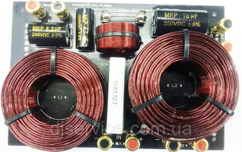 6805 (800W) (НЧ-СЧ-ВЧ) 800-2500 Гц