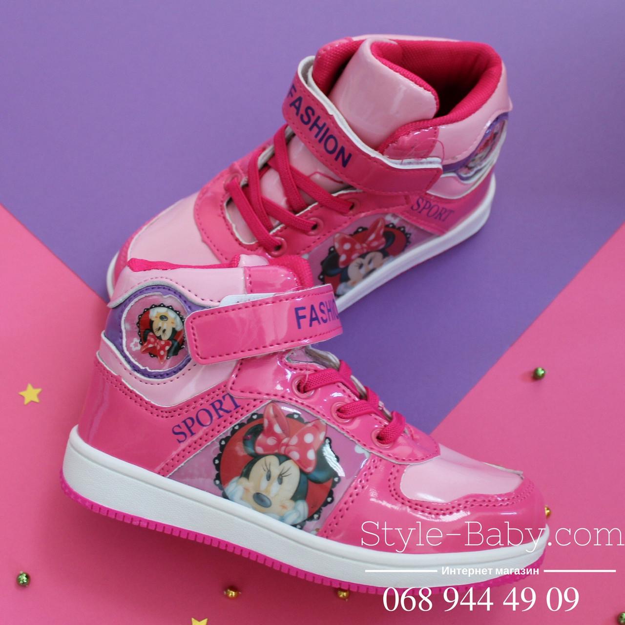Демисезонные высокие ботинки на девочку Disney Минни р. 28,29,30 - Style-Baby детский магазин в Киеве
