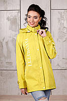 Желтая женская куртка В-1024 МФ 102032 Тон 633 44-54 размеры