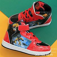 Демисезонные ботинки для мальчика Disney Трансформеры р. 25,27,29