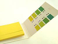 Лакмус (рН- тест) 5.5-9.0 рН 80 полосок, фото 1
