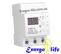 Реле напряжения ZUBR D50, для защиты от ассиметрии фаз так и от пропадания/превышения напряжения
