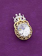 045458 Кулон Близнецы 'XUPING' позолоченное украшение + родий