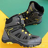 Детские демисезонные ботинки типу Columbia  для мальчика ТМ ТомМ р. 31,33,34,35,37,38
