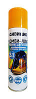 Пропитка водоотталкивающая Дивидик Комби-Уход 3 в 1 для изделий из комбинированных материалов всех цветов- 250