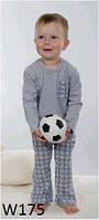 Пижама детская для мальчика WIKTORIA W175 серый