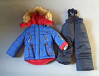Детский зимний комбинезон для мальчика на флисе Брюз р.86-104