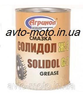 Смазка Солидол Агринол Ж-2 0,8 кг