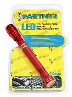 LED Телескопический фонарь с магнитом (3 светодиода + дополнительный магнит)