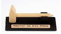 Подставка ручка молоток Мастер на все руки