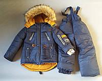 Зимний детский комбинезон для мальчика на флисе Брюз р.86-104
