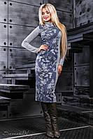 Элегантное женское платье-футляр, вязаный трикотаж, синий/серый, размер 42-50