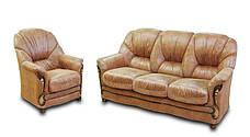 Прямий шкіряний диван Рубі, фото 3