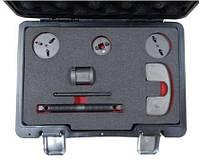 Комплект для обслуживания тормозных цилиндров универсальный 7пр.(привод с правосторонней/левосторонней резьбой