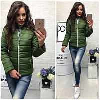 Куртка весна хит продаж , Плащовка на синтепоне 150 , 5 расцветок  супер качество дсмир№0026