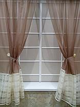 """Кухонные шторы """"Артек"""" + магниты в подарок, фото 3"""